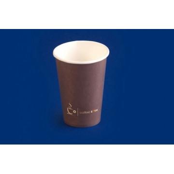 Vienkartiniai puodeliai kavai, popieriniai (dangtelio kodas 214270) 180ml, 100vnt.