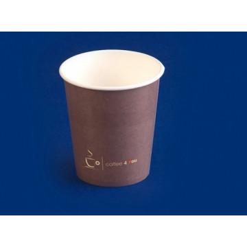 Vienkartiniai puodeliai kavai, popieriniai (dangtelio kodas 214279109) 250ml, 100 vnt